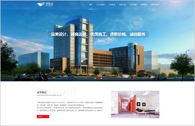 上海良玺仙实业