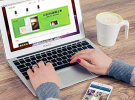 创意品牌型网站建设